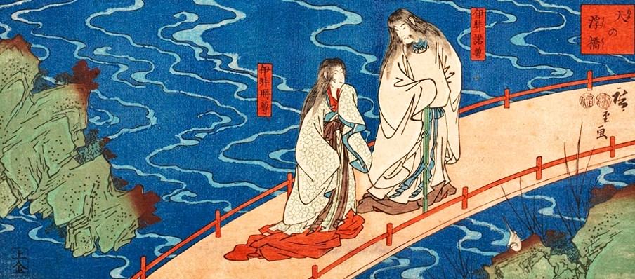 26 c Izanagi e Izanami sobre el puente flotante del cielo. Por  Utagawa Hirosige hacia 1847, edit. Uoya Edichi